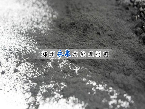 污水脱色活性炭