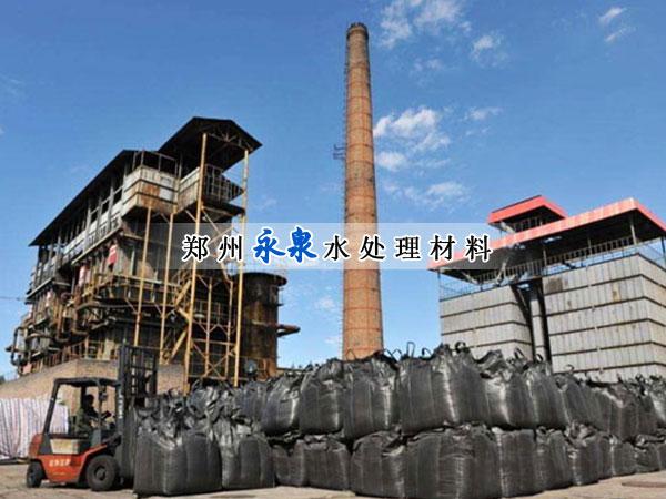 活性炭应用案例