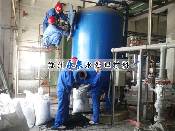 活性炭生产现场案例